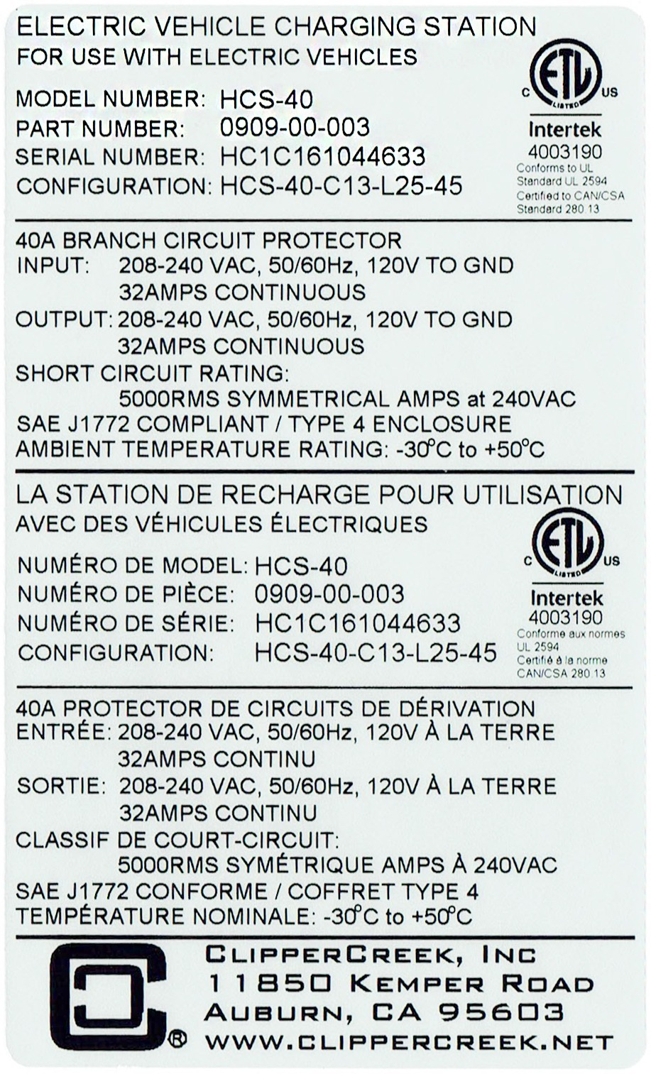 Electric vehicle charging station buyers guide staying safe safety be cautious of these things xflitez Choice Image